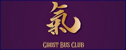 Ghost Bus Club